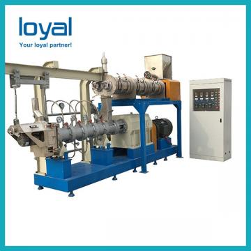 Canned pet food production line animal feed pellet machine to make dog biscuit